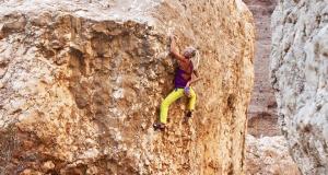 Vidéo: Direction Oman dans ce nouvel épisode du tour du monde d'Axel Ballay et Svana Bjarnason
